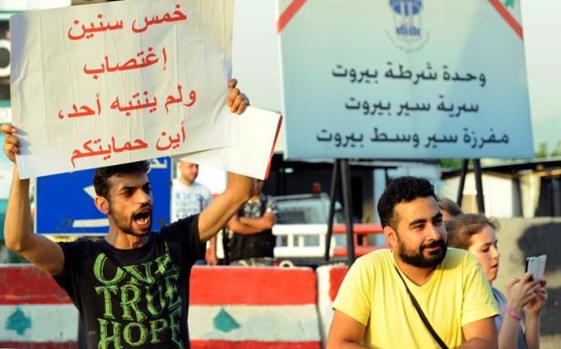 """إعتداءات جنسية على أيتام لبنان : اعتصام ضد """"دار الأيتام الإسلامية"""" والضحايا يستنجدون بالقضاء؟"""