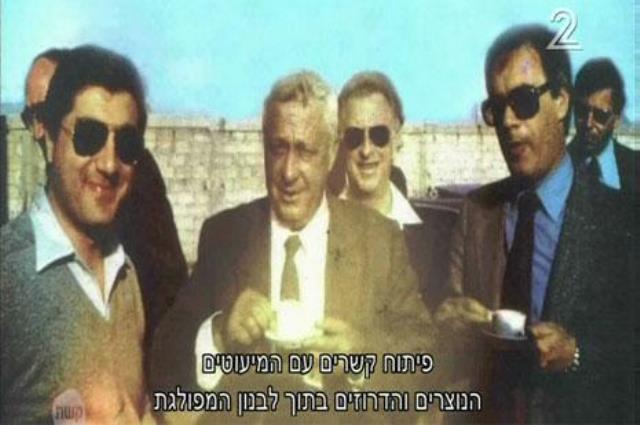 """""""وثائقي بشير"""" : جورج غانم متلاعباً على تاريخ لبنان"""