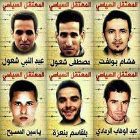 """المغرب : معتقلون سياسيون يوجهون نداء إلى الرأي العام لمقاطعة""""انتخابات 7 أكتوبر 016"""""""