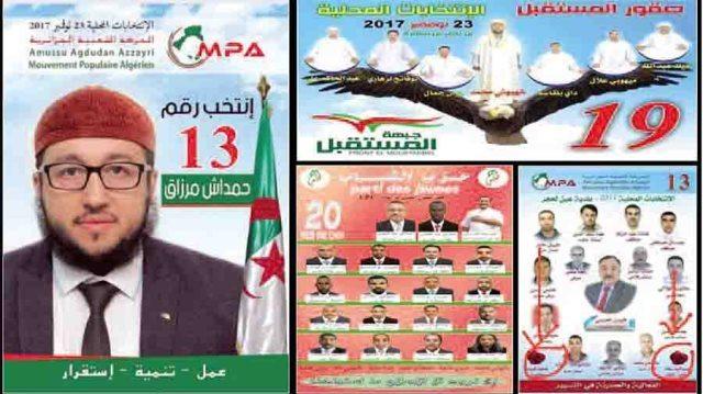 """وسائل الإعلام الإنتخابي في الجزائر : الأعراس، المساجد، """"الجبانات""""، الحفلات، الملصقات، إلى … """"فايسبوك"""""""