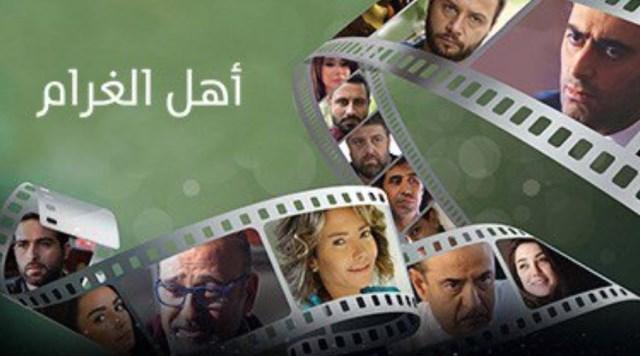"""الدراما السورية: """"حَكَم الهوا"""" على """"اهل الغرام"""""""