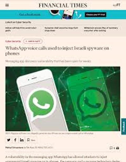 """انتهاك الأمن السبراني للأفراد : """"إسرائيل"""" اخترقت تطبيق """"واتساب"""" و""""فايسبوك"""" تعترف!"""