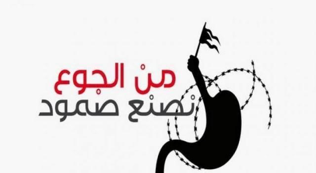 19 من أسرى الجبهة الشعبية لتحرير فلسطين في سجون الإحتلال الصهوني سيخوضون الإضراب عن الطعام
