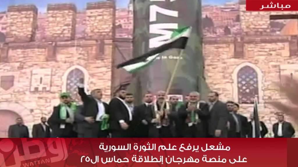 """""""حماس"""" تؤيد العدوان التركي على سوريا وناشطون يردون!"""
