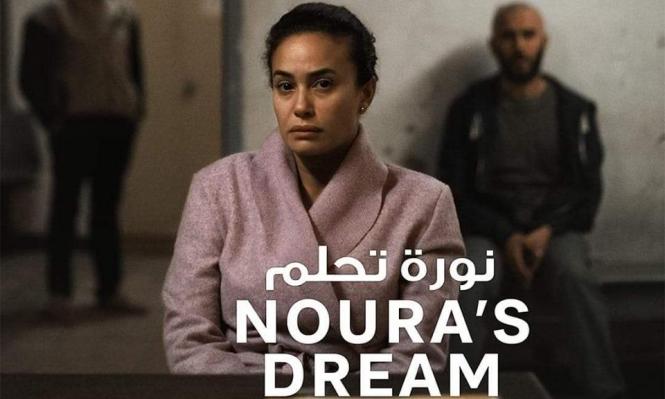 """لائحة الجوائز : ذهبية """"أيام قرطاج"""" لـ""""نورة تحلم"""" التونسي"""