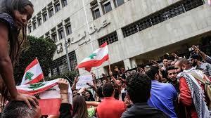 المقاومة اللبنانية وقضية التغيير السياسي والاجتماعي الداخلي