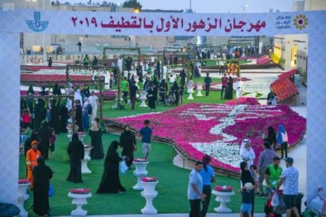 """بلدية محافظة القطيف تنظم """"مهرجان الزهور الأول"""" وإقبال السعوديين كبير"""