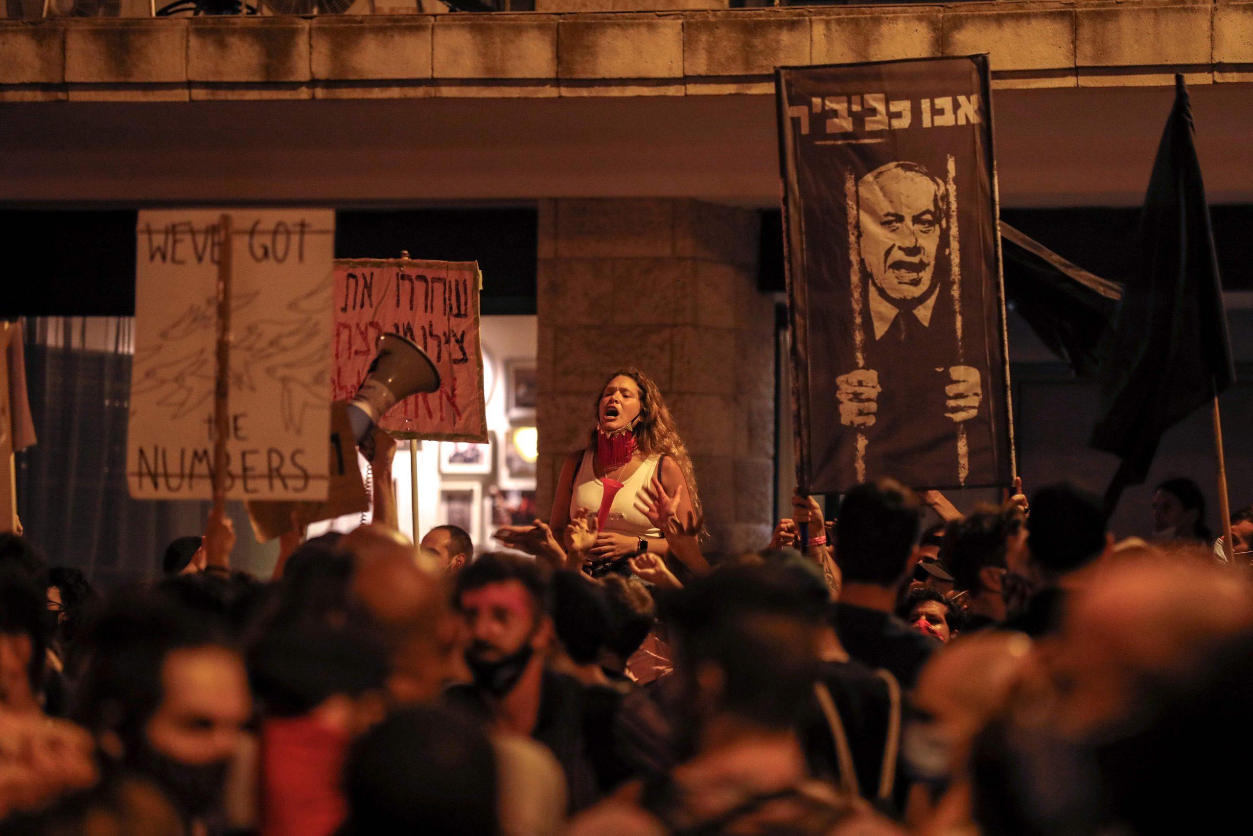 """احتجاجات """"الرايات السوداء"""" في """"إسرائيل"""" : البدايات والوجهة"""
