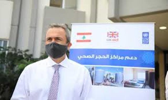 """السفارة البريطانية في بيروت تنتحل دور """"الحزب السياسي""""!"""