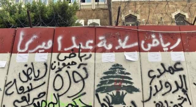 القضاء الأوروبي يلاحق حاكم مصرف لبنان بتهمة سرقة الأموال العامة!